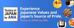Tastes of JAPAN英語ページ